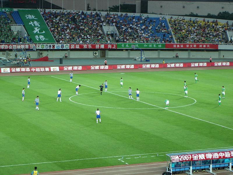 Calciomercato, club europei saccheggiati dal dragone cinese